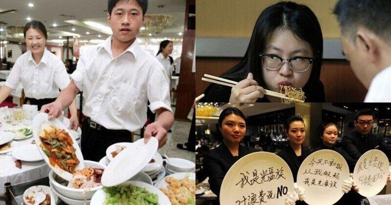 """""""Общество чистых тарелок"""": китайцев обяжут есть экономно"""
