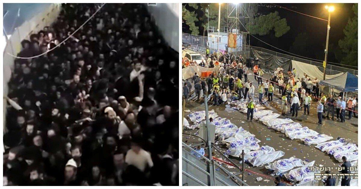 В Израиле во время давки на религиозном празднике погибли 44 человека