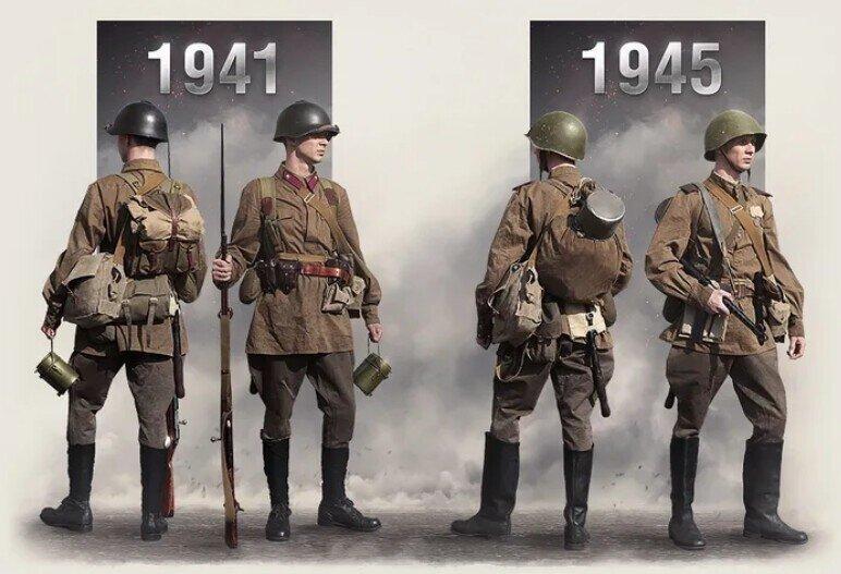 Униформа Красной армии 1941 - 1945 годов