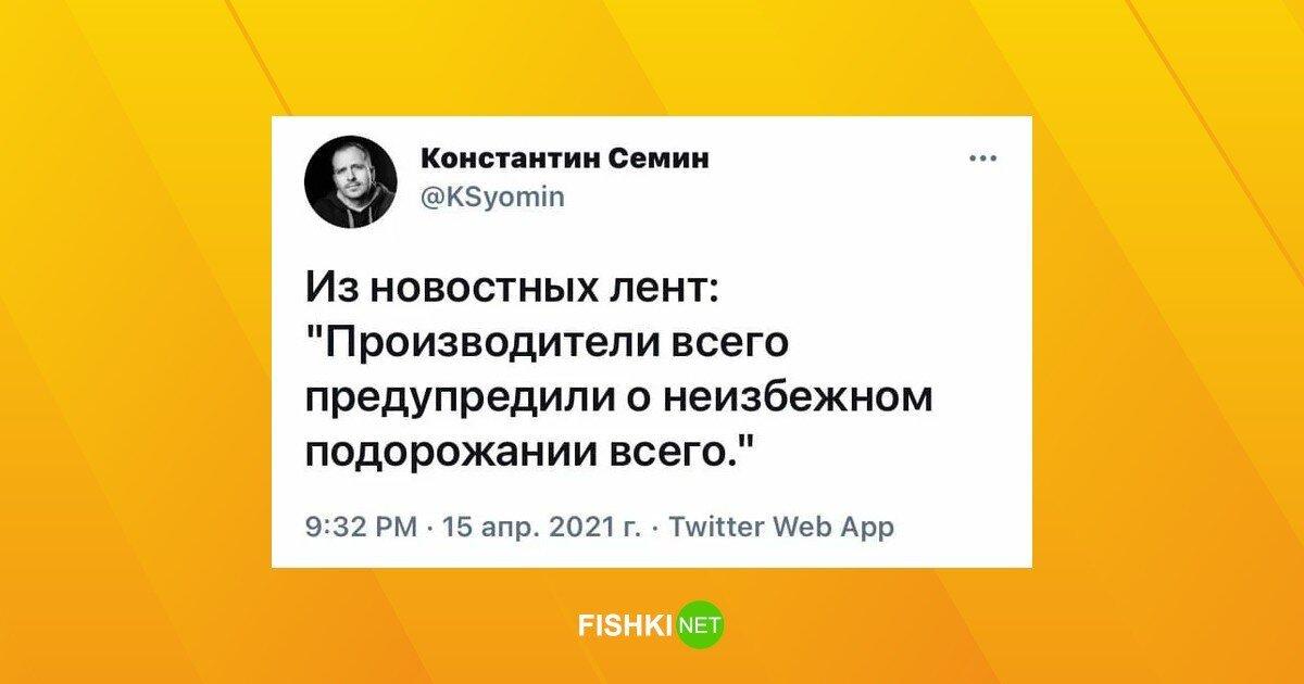 О росте цен в России: комментарии смешные, ситуация страшная
