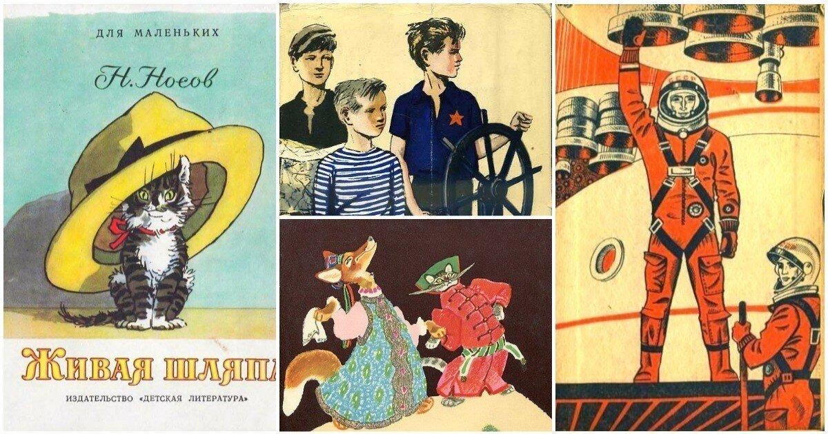 ТОП-8: люди, которые сделали наше детство красочным и ярким