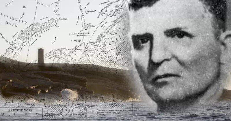 История первого советского робинзона Павла Вавилова