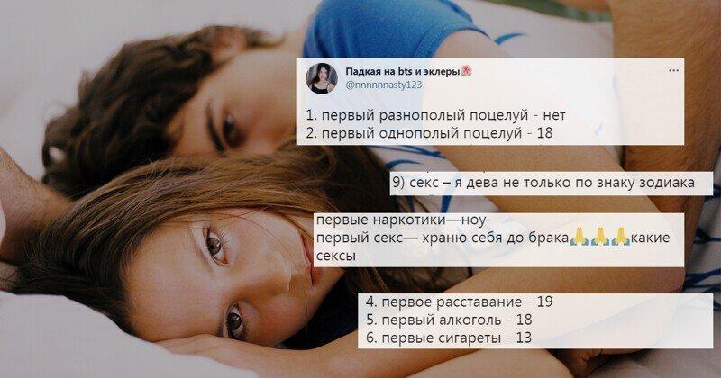 """""""Берегу себя до брака"""": откровения девушек о своем первом разе"""