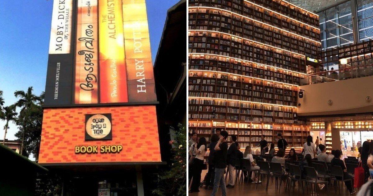 Насколько же круто сделали! Книжные магазины, которые не хочется покидать
