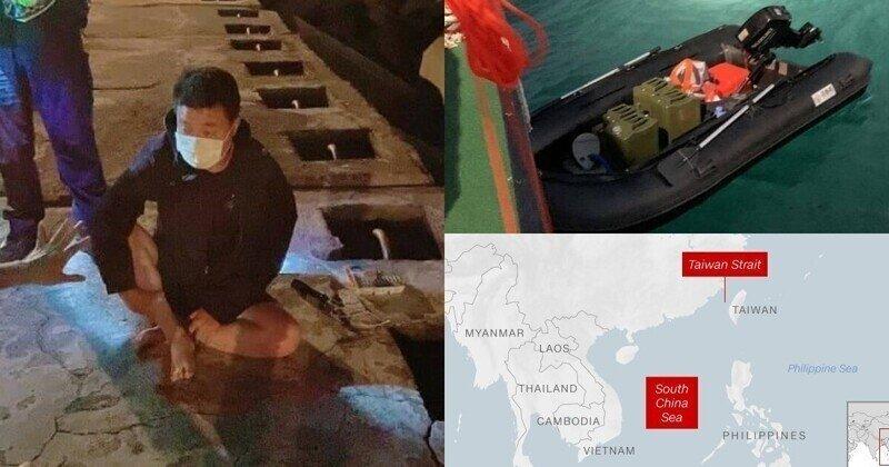 Китаец на резиновой лодке сбежал на Тайвань через пролив, охраняемый двумя флотами