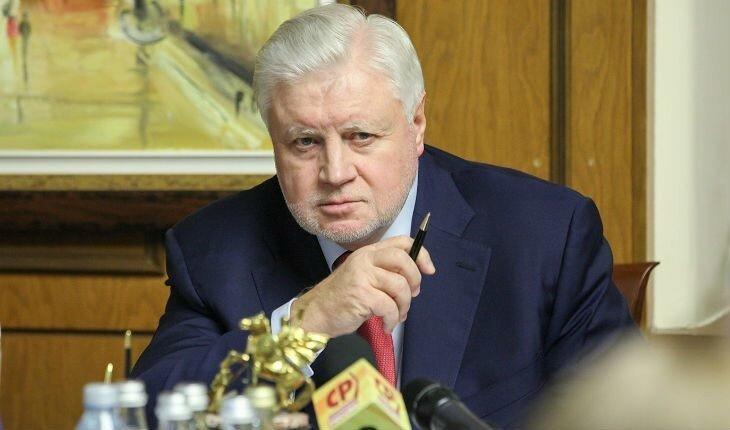 В России подготовили законопроект способный раскошелить богатеньких буратин