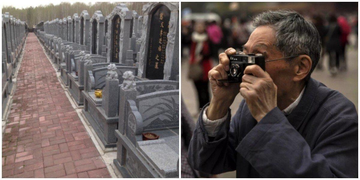 Пожилых китайских туристов отвезли на кладбище в качестве рекламы вместо экскурсии