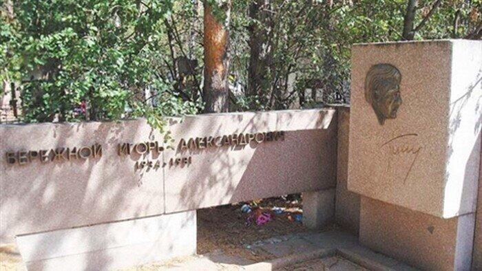 Учёный, отказавшийся от сотрудничества с американцами, был убит в начале 80-х