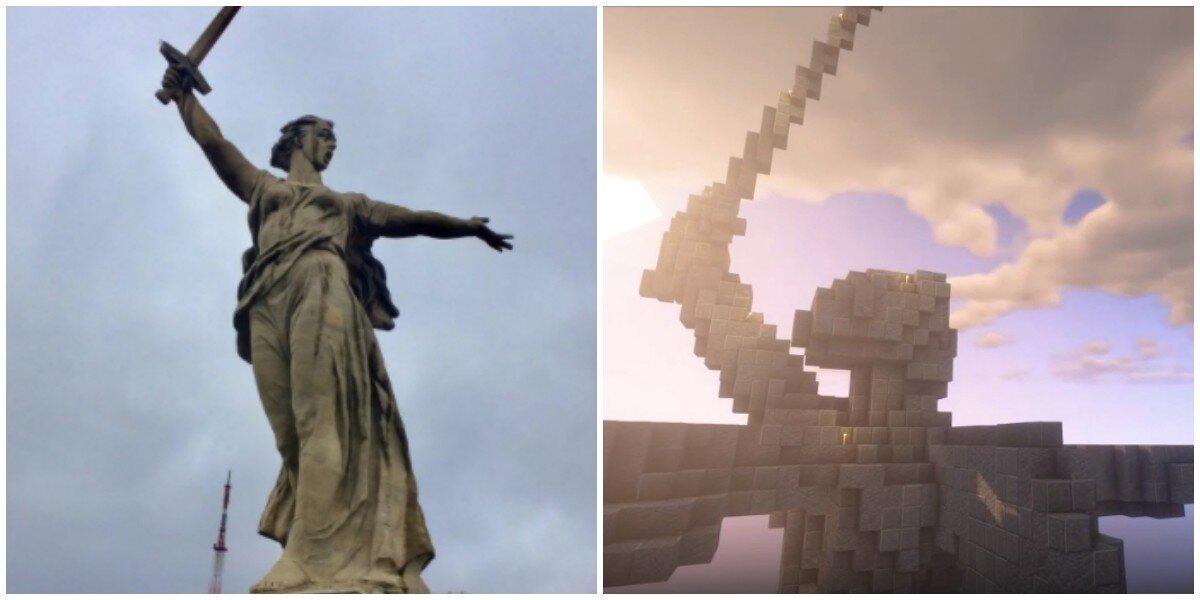 """Российские школьники создали в Minecraftкопию статуи """"Родина-мать зовёт!"""" с мечом в левой руке"""