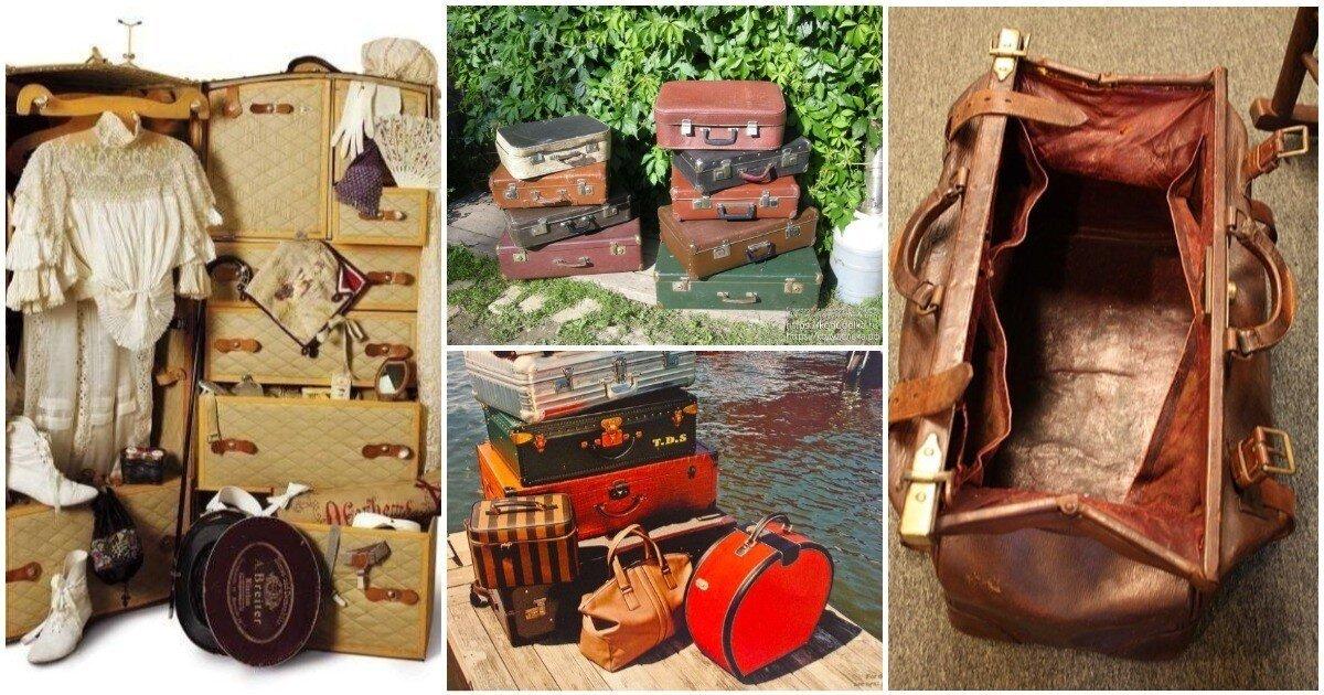 Путешествия и ностальгия: старинные дорожные чемоданы