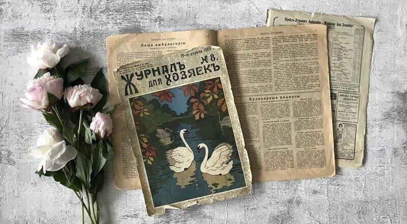 Отчаянные домохозяйки. Что советовали женские журналы сто лет назад