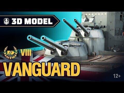 Vanguard — последний линейный корабль Британии
