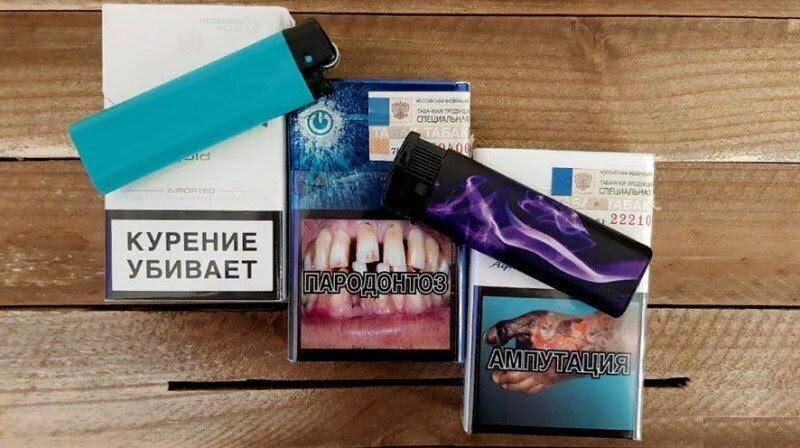 В кабмине утвердили дорожную карту по отучению и отлучению россиян от пристрастия к табаку