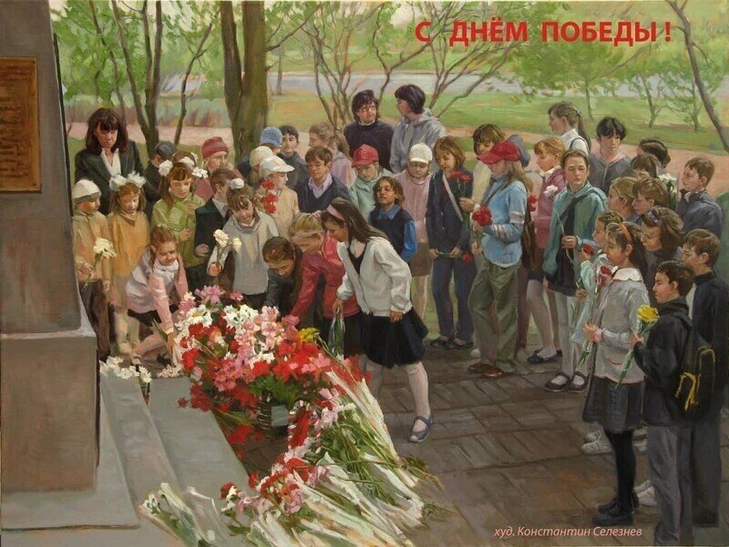 Пейзажи и натюрморты современного российского художника Константина
