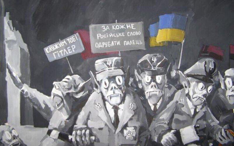 Требуется усиленное лечение: националисты Украины решили пойти на Москву