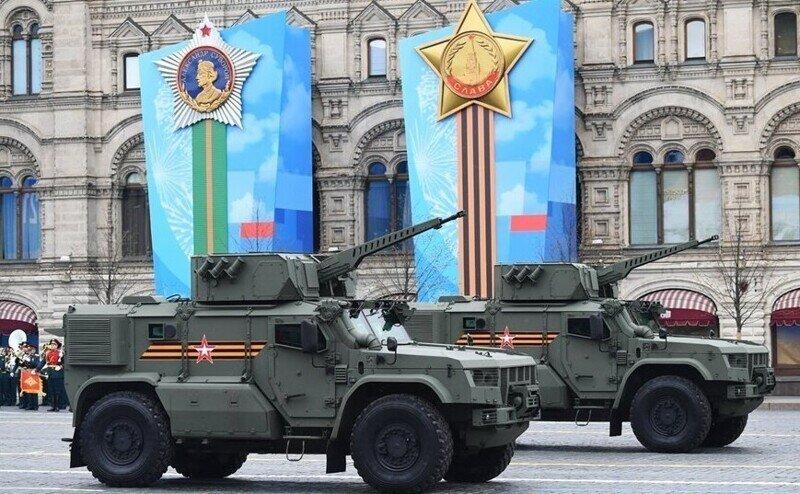 Стали известны новинки военной техники, принявшие участие в параде 9Мая, вМоскве: видео