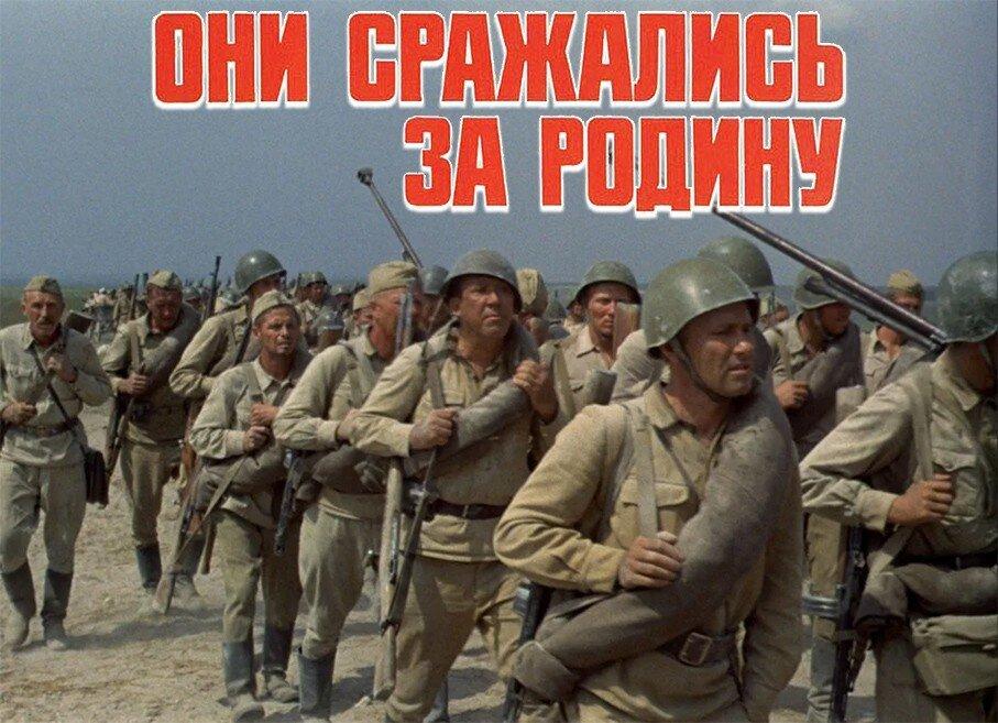 «Они сражались за Родину»: принципиальность Бондарчука и съемки на минном поле