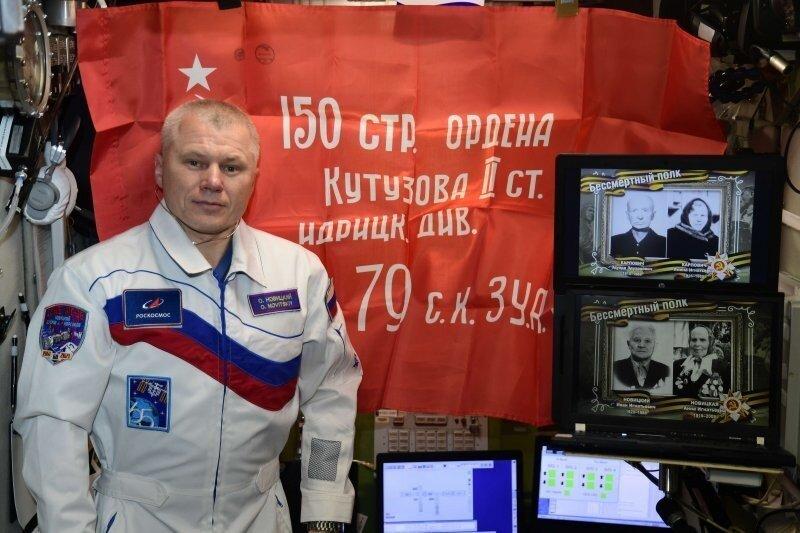 На борту МКС в честь праздника была развёрнута копия Знамени Победы