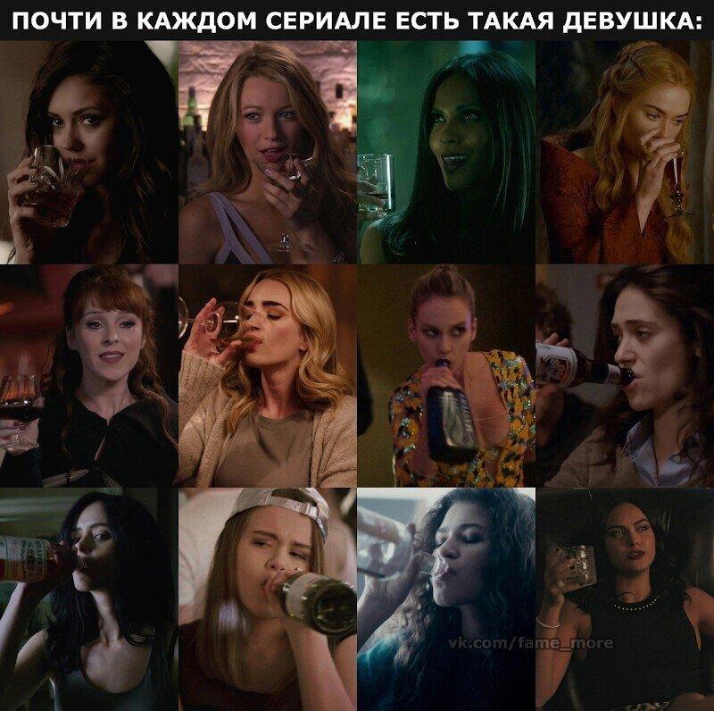 Просто пропаганда алкоголя