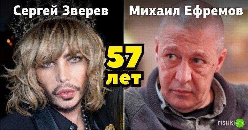 15 российских знаменитостей, которые оказались одногодками