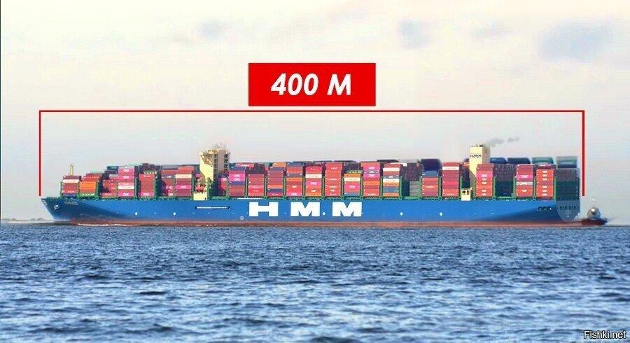 Контейнеровоз класса HMM Algeciras - самый большой контейнеровоз в мире