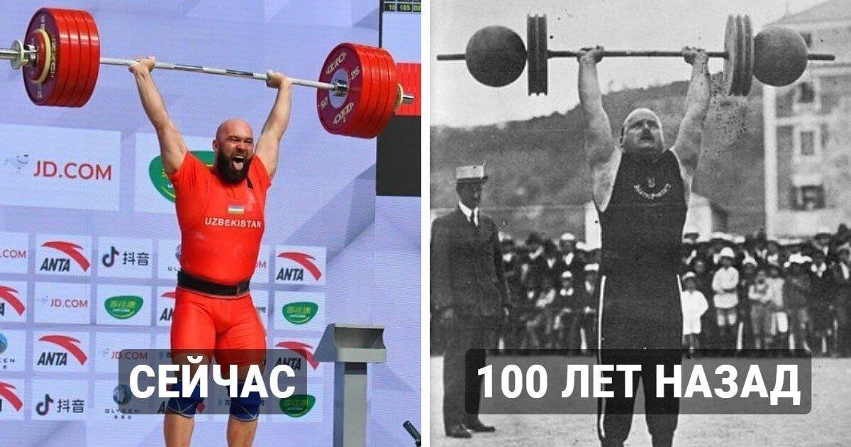 Как выглядели спортсмены 100 лет назад