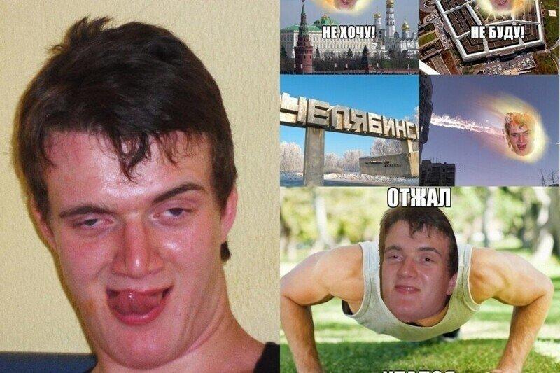 """Как на самом деле выглядит """"укуренный парень"""", чье фото стало мемом в 2011 году"""