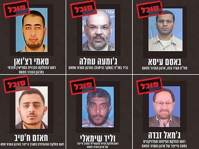 ЦАХАЛ назвал имена шестерых высокопоставленных хамасовцев, ликвидированных в Газе !!!