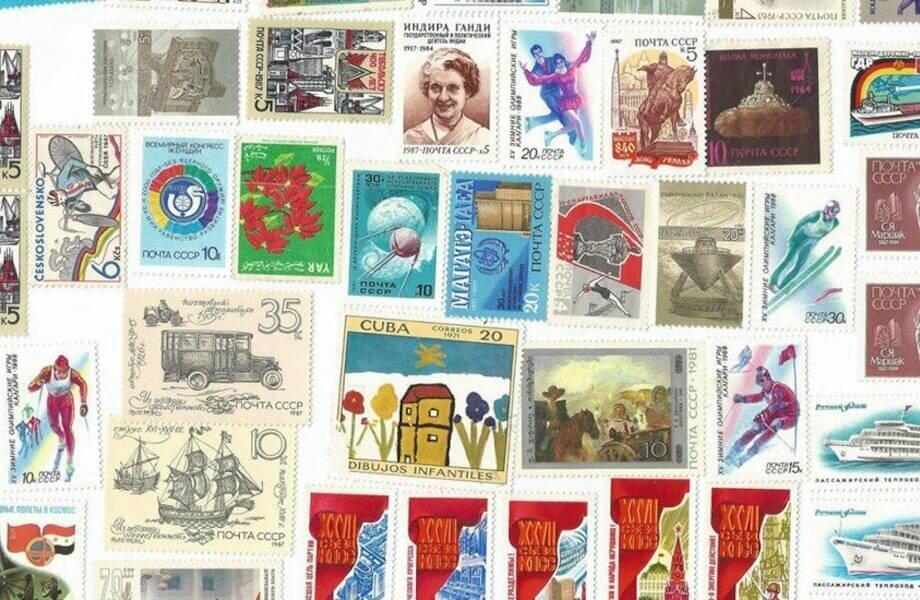 Зачем подделывали почтовые марки