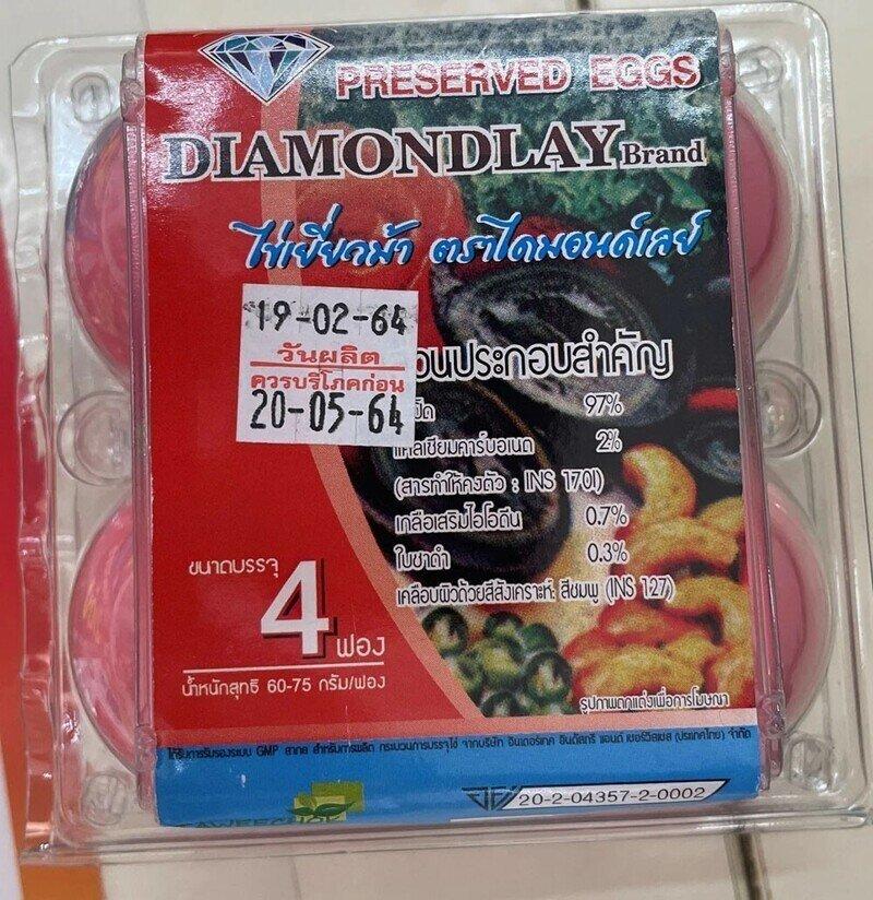Розовые и черные яйца в Таиланде. Что это и как их едят