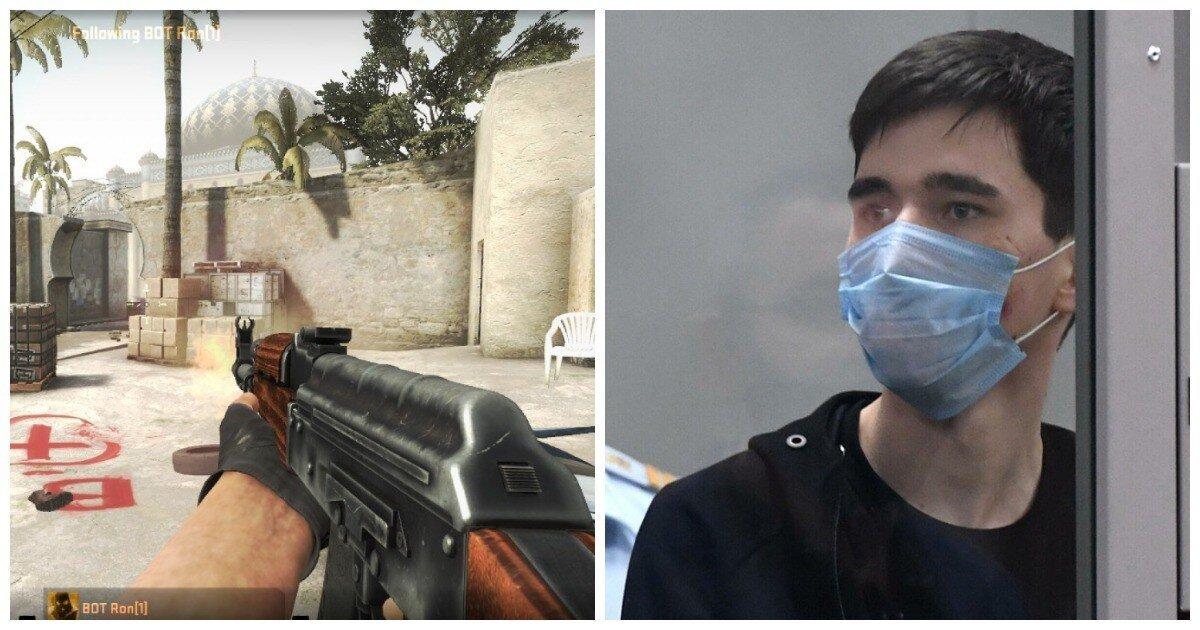 Казанский стрелок заработал на ружье, играя в Counter Strike