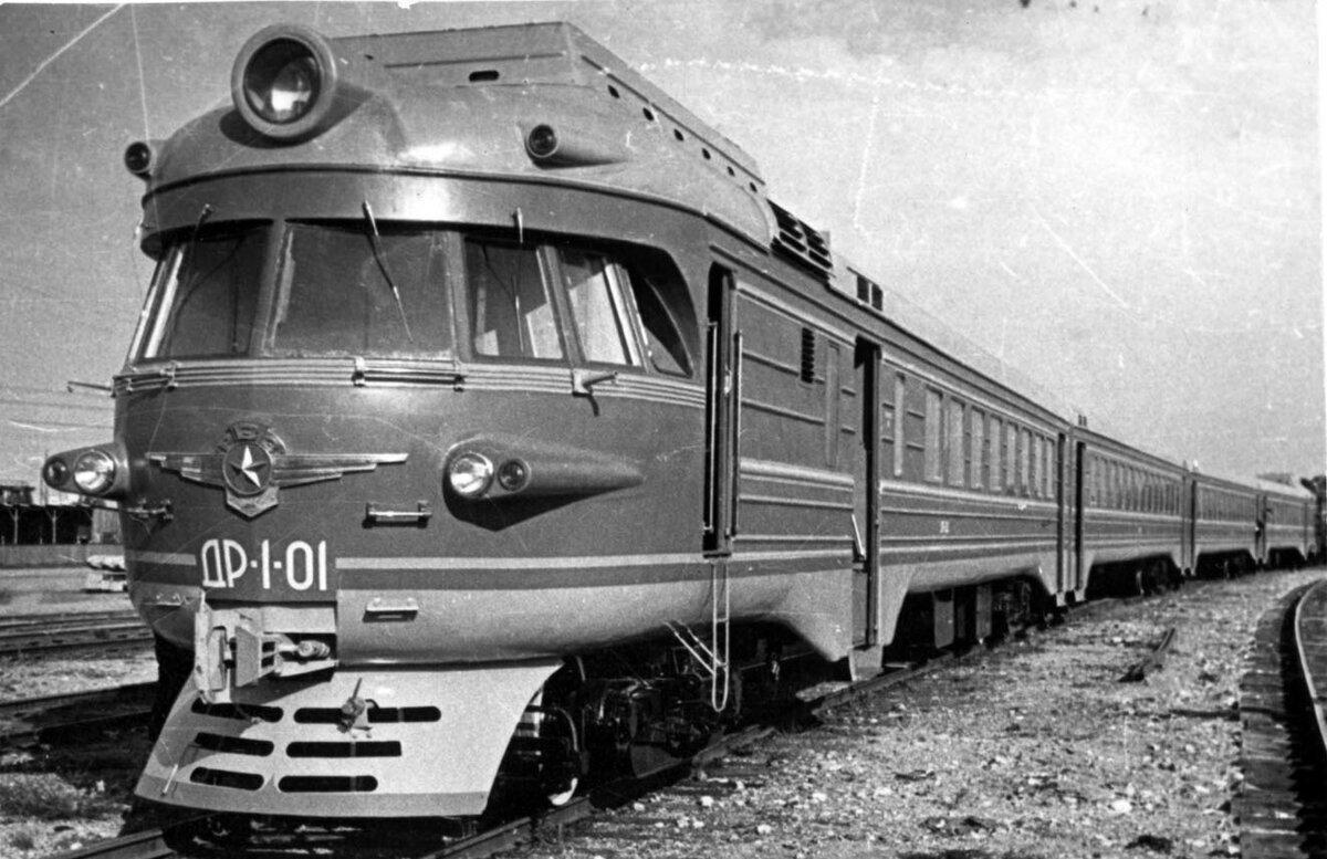 Первый в СССР серийный Дизель-поезд ДР1