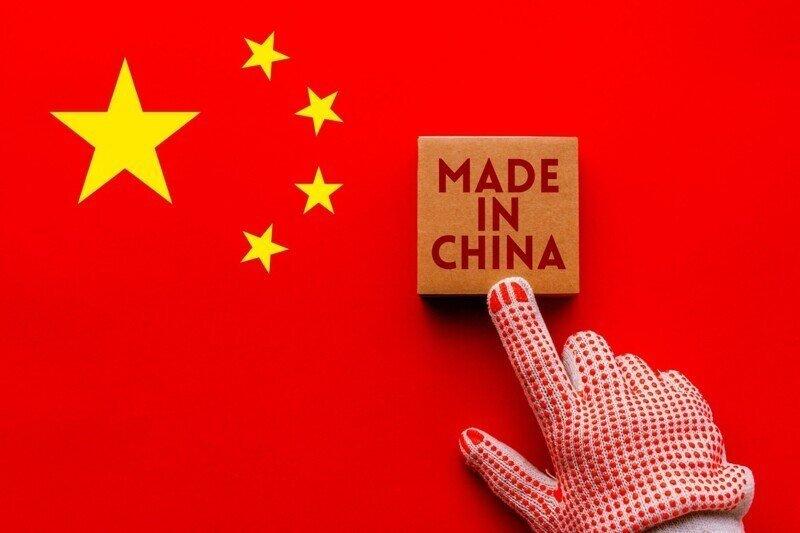 "Интересное о ""Made in China"""