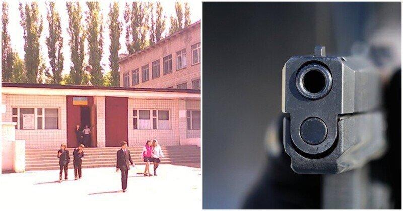 Возле одесской школы произошла стрельба