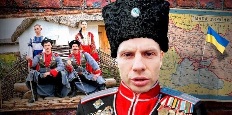 Клоун: «Это наша земля». Гончаренко объявил Кубань украинской (видео)