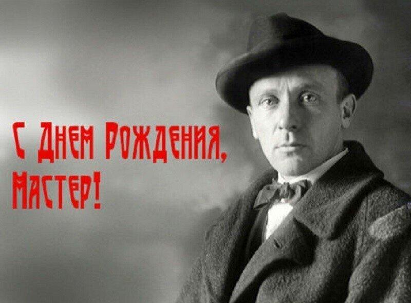 130 лет исполнилось со дня рождения Михаила Булгакова