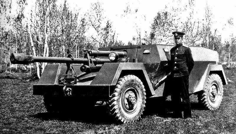 Экспериментальная советская колесная САУ: экзотика автозавода ГАЗ