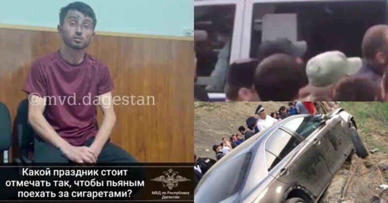 Толпа дагестанцев попыталась отбить у полиции задержанного за наезд на сотрудника ДПС