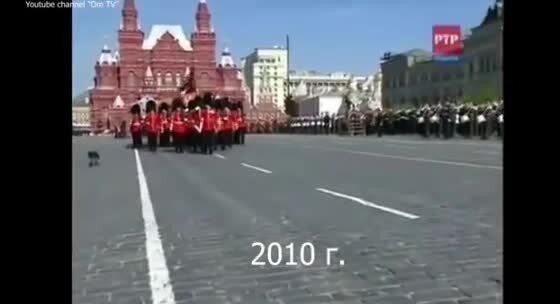А всего 11 лет прошло