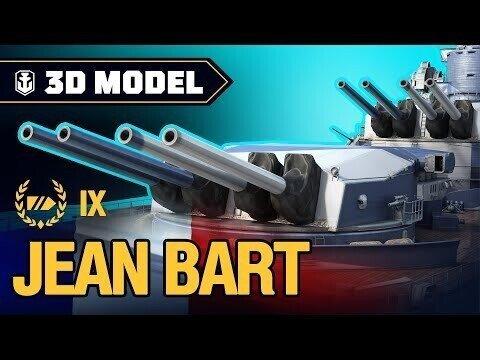 Jean Bart — линкор, достроенный после войны