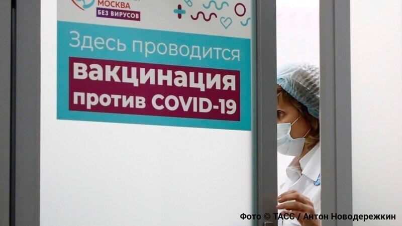 """""""В России не будет коллективного иммунитета против ковида"""": Пугающие прогнозы врачей по вакцинации"""