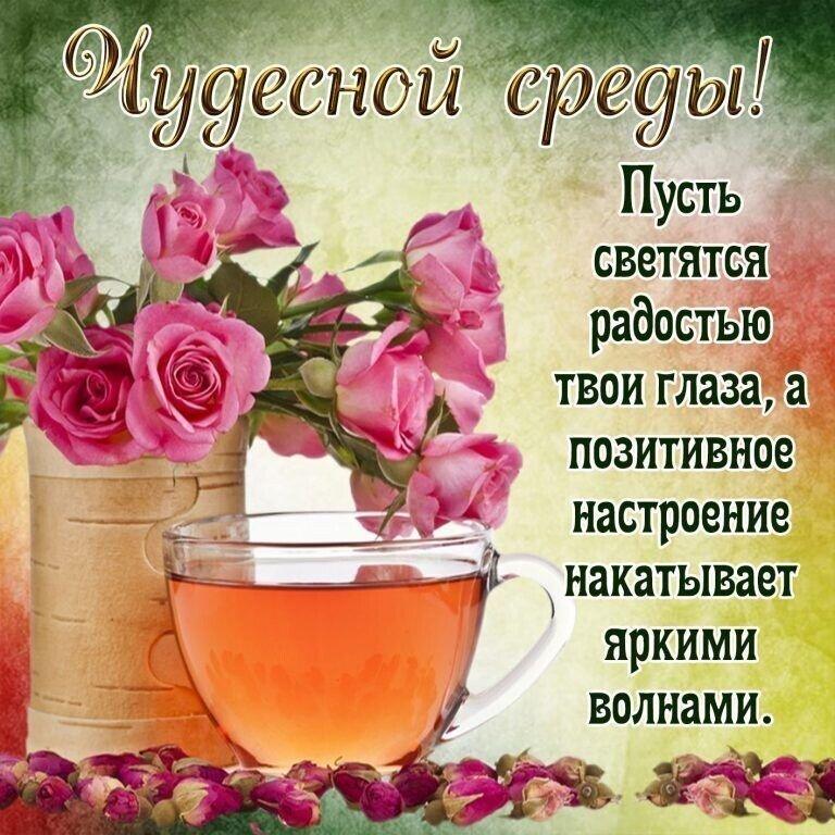 Истории о нас на позитиве, вечерний выпуск. 19.05.21