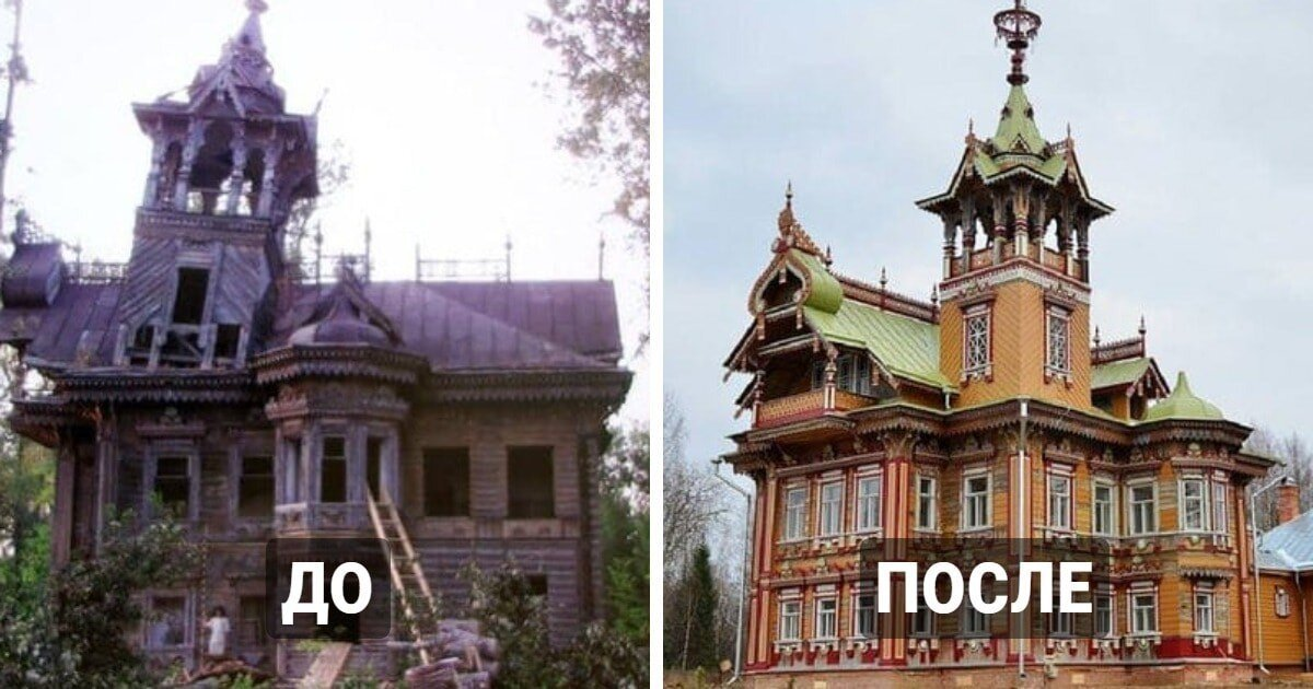 Заброшенные строения до и после их восстановления