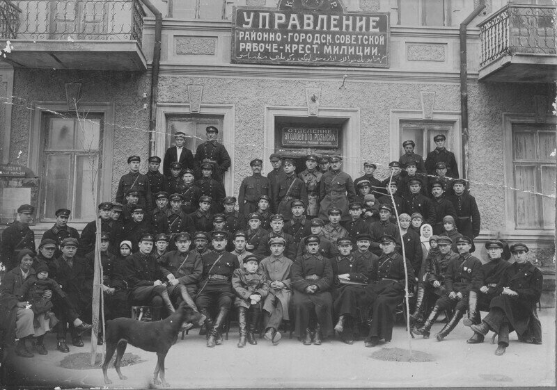 Крымская милиция 20-30е года