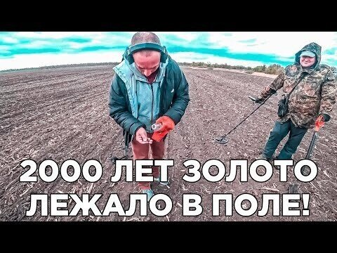Из Доминиканы самолетом в Украину, и далее на автобусе в Россию