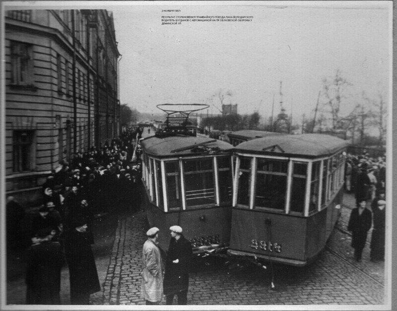 Прогулка по Ленинграду 1957 года