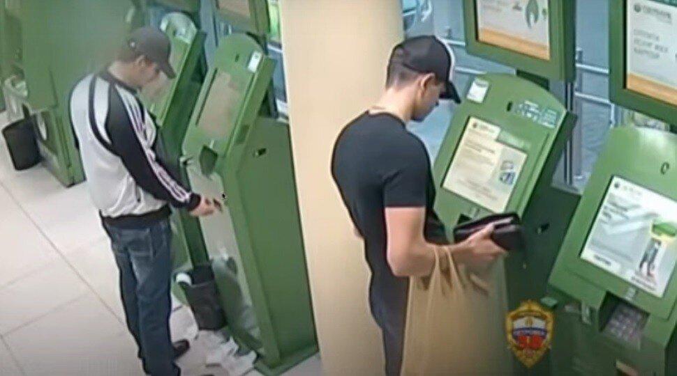 """Москвич """"надул"""" банкомат на миллион рублей, загрузив в него двухтысячные бумажки"""