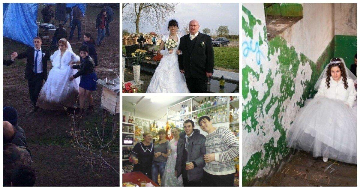Свадебный шик по-нашему: блеск и нищета в одном флаконе