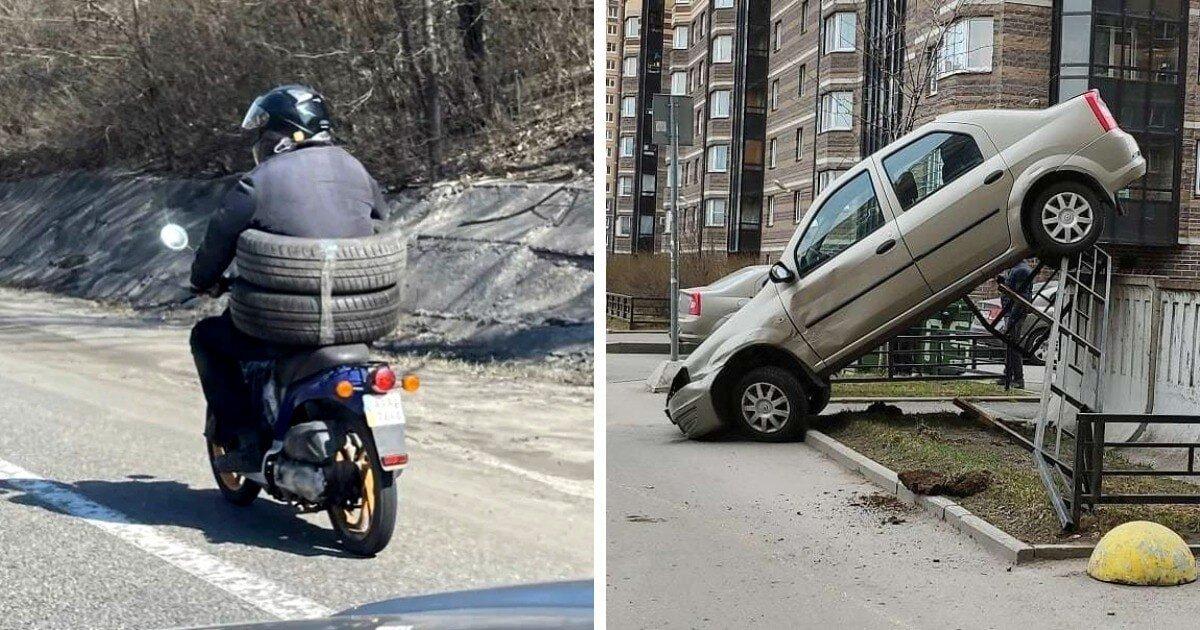 Водители, которые плевали на правила дорожного движения