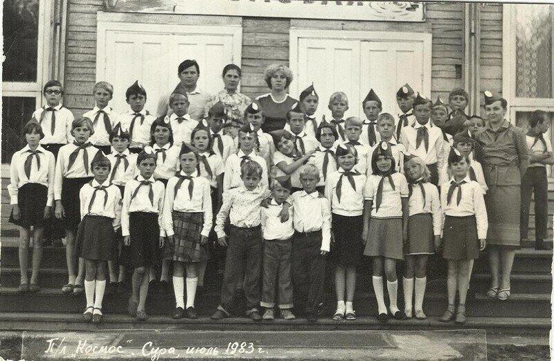 Мы родом из СССР . Подборка фотографий 1970-80 годов
